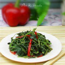 红椒炒苋菜