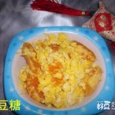 桔子炒鸡蛋