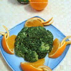 橙汁西兰花
