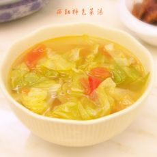 西红柿包菜汤的做法