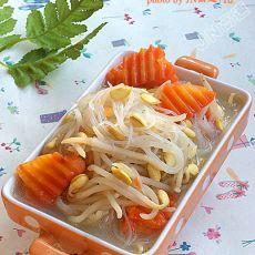 黄豆芽胡萝卜粉丝煲的做法
