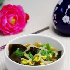 海带黄豆芽汤