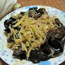 黑木耳炒豆芽的做法