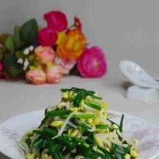 韭菜拌黄豆芽