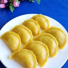 玉米面萝卜蒸饺的做法