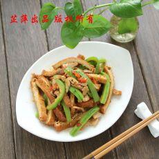 油豆腐炒肉丝