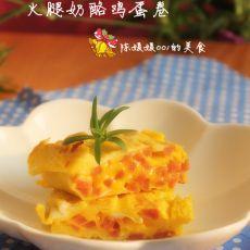 火腿奶酪鸡蛋卷的做法