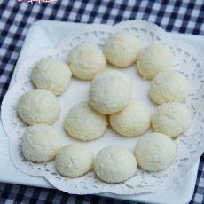 天使蛋白椰丝球的做法