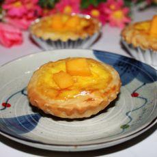 飞饼版木瓜葡挞的做法