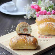 肉松火腿肠面包的做法