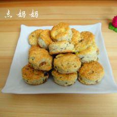 开心果松饼的做法