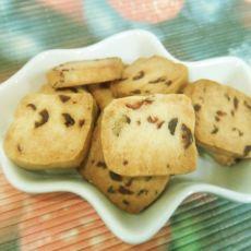 蔓越莓饼干――美味小点心