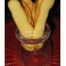 手指饼的做法