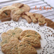 葱香酥脆饼干的做法