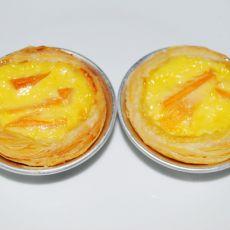 木瓜蛋挞的做法