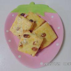 葡萄干奶酥