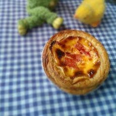 西红柿蛋挞
