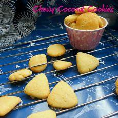椰蓉饼干的做法