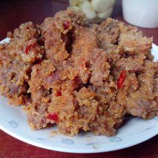 川版米粉蒸羊肉