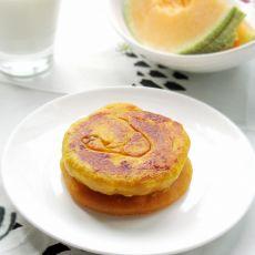 胡萝卜汁羊肉馅饼