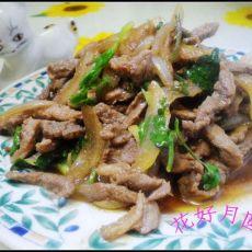 羊肉洋葱小炒的做法
