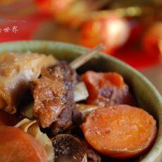 支竹胡萝卜焖羊肉