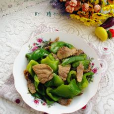 青椒炒羊肉