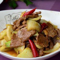茴香球炒羊肉