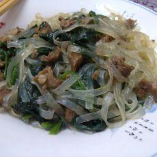 粉丝菠菜炒肉