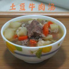 土豆牛肉汤