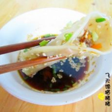 牛肉胡萝卜锅贴的做法