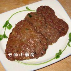 爱心牛肉饼的做法