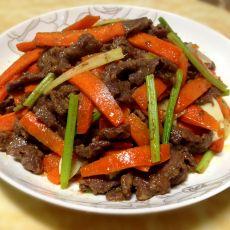 芹菜胡萝卜炒牛肉