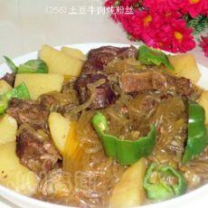土豆牛肉炖粉丝