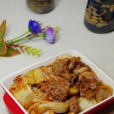 辣白菜炒牛肉