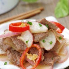 暖心暖胃的小萝卜炒牛肉片