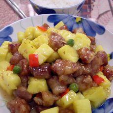 菠萝咕佬肉