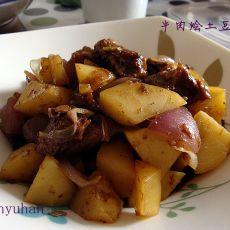 牛肉烩土豆的做法