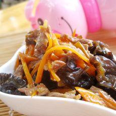 牛肉炒胡萝卜木耳