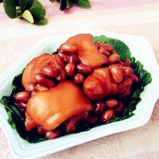 花生米焖猪蹄的做法