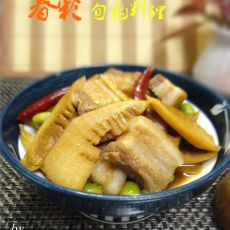 猪肉煮竹笋的做法