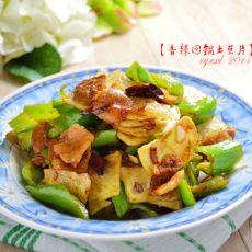 香辣回锅土豆片