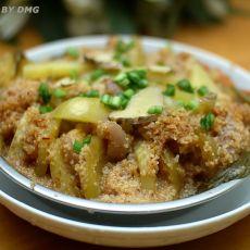 红薯粉蒸肉