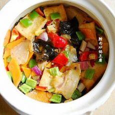 腊肉砂锅豆腐的做法