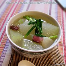 腊肉冬瓜汤