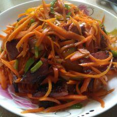 红萝卜炒腊肉
