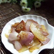 土豆洋葱炒腊肉