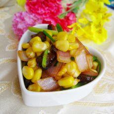 腊肉炒玉米粒