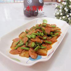 肉花肠腊肉豆角混炒