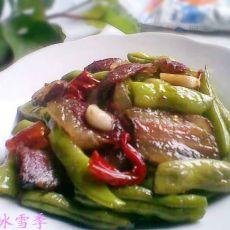 四季豆炒腊肉
